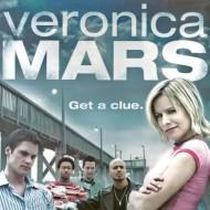 VERONICA_MARS.jpg=600 Cropped